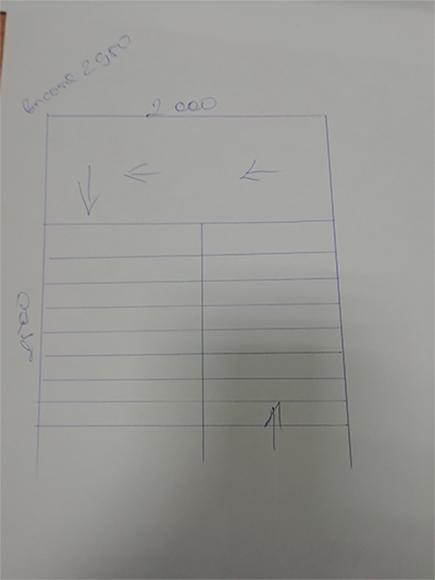 Пример эскиза лестницы